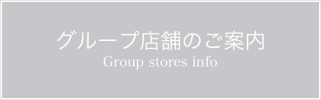 新宿の美容室・美容院 shiro shinjuku